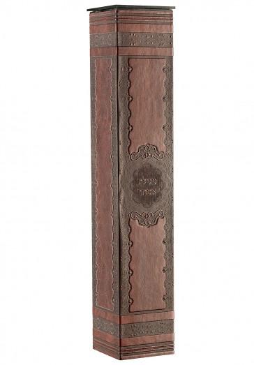 Leather Megilla Holder