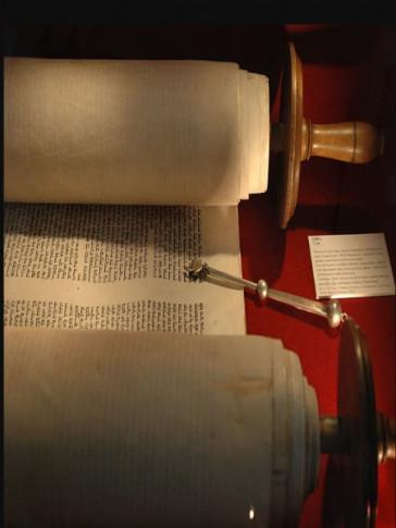Sefer Torah Klaf Kanigsberg