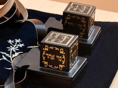 Tefillin-Chabad