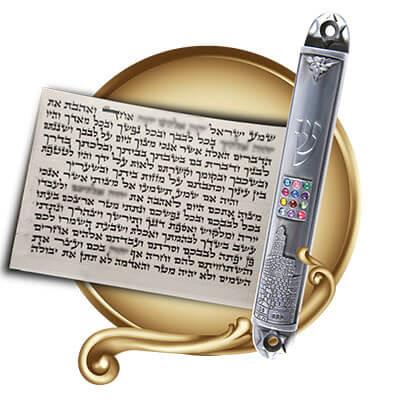 Mezuzah Weitzman 12cm  (Sefard)