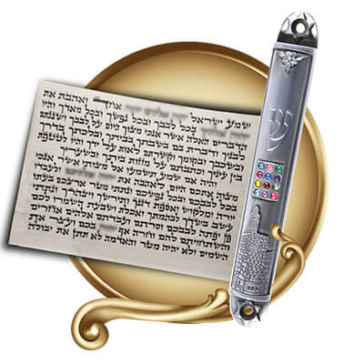 Mezuzah Beinush (Bais Yosef)