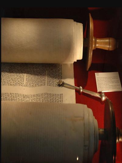 Sefer Torah Klaf Nafarstak