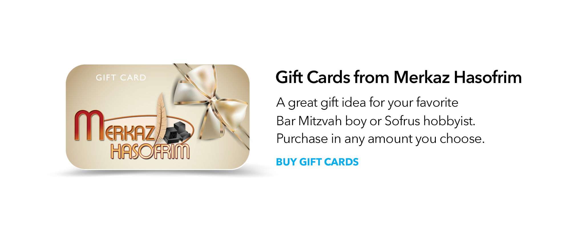 Merkaz gift cards are available in any amount you choose.