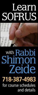 Learn Sofrus with Rabbi Shimon Zeide. Call 718-387-4983 for course schedules and details.