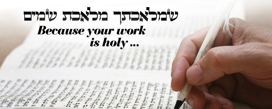 Sofrus is the ancient art of writing Hebrew letters with black ink on parchment.